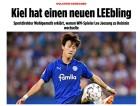 독일 언론이 보는 '특급 신인' 이재성은?