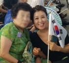 홍지민, 독립운동가 아버지…오늘따라 더더욱 그립습니다 外