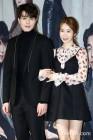 """이동욱X유인나 '진심이 닿다'로 재회할까…""""긍정검토중"""""""