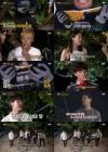 '정법' 코코넛 갑오징어 구이 14.5% 최고 시청률