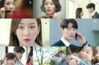 서현진♥이민기 케미 폭발…'뷰티 인사이드', 예고편 공개