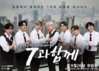 'GOT7의 하드캐리 시즌2' 오늘 첫 방송…월드투어 비하인드 공개