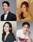 손예진X정해인 동반수상?…'제2회 더 서울어워즈' 인기상 경쟁