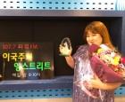 """이국주 '영스트리트'와 아쉬운 작별 """"감사하고 행복했다"""""""