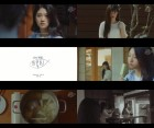 프로미스나인, 日 타워레코드→韓 가온 앨범 차트 3위…대세 입증