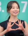 """안소희 측 """"'으라차차 와이키키 시즌2' 출연 긍정 검토 중"""""""
