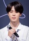 보이그룹 개인 브랜드평판…1위 BTS 지민·2위는 뷔