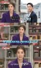 #낚시취미#정해인…'냉부해' 한은정의 반전매력(종합)