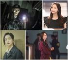 박지현, '곤지암'부터 '은주의 방'까지…열일하는 루키 입증
