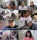 '살림남2' 김성수, 결국 딸과 갈등 폭발…냉랭한 분위기