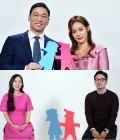 '동상이몽2' 라이머♥안현모 합류→류승수♥윤혜원 하차·출산 준비