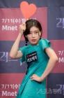 장도연, 채널A '도시어부' 고정 출연