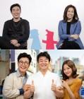 몰카 인터뷰·보복운전…SBS예능, 왜 이러니?