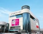 AK플라자 원주점, 7주년 기념 '럭키 세븐 페스티벌'