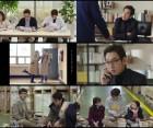 '로맨스는 별책부록' 김태우, 볼수록 빠져드는 '김재민표 명대사'