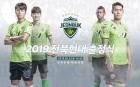 전북, 'NEW 닥공버전'으로 트레블 정조준