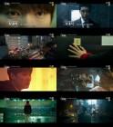 tvN 새 월화드라마 '사이코메트리 그녀석' 티저 공개, 3월 11일 첫 방송