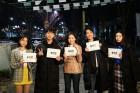 K리그, 웹드라마 '투하츠' 선보여... 차선우, 박유나, 김욱, 서유나 등 출연