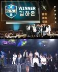 '고등래퍼'부터 '쇼미7'까지, 2018 엠넷 쉼없이 달린다