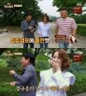 """""""이민정 의문의 1패""""..'한끼줍쇼' 이경규, 한혜진에 넘치는 사랑"""