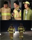 '1박2일' 김준호-김종민, '준깨비-저승종민' 빙의 '美친 브로맨스'