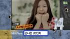 '여곡성' 손나은, 허리가 20인치? 손나예쁜 허리 화제!