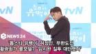 """'톱스타 유백이' 허정민 """"'무도' 황광희가 롤모델..대단하다고 생각"""""""