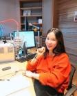 '오후의발견' 이지혜, 5주 출산휴가 끝 라디오 DJ 복귀