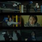 '빙의' 안은진, 화려한 액션 '이것이 걸크러쉬'