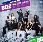 트와이스, 日 타이틀곡 'BDZ' 음원 선공개→차트 정상 차지! 9월 12일 정규앨범 발매