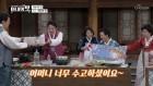 '아내의 맛' 정준호母 vs 홍혜걸母 vs 진화母, '요리 대결' 승자는?