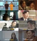 '출발! 드라마 여행' 2019 상반기 기대작 드라마 최초공개…'아이템'부터 '이몽'까지