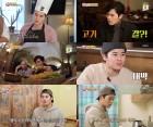 '먹다보면' 김동준, 돈스파이크 위협하는 '먹방'부터 의외의 '요리' 실력까지! '눈길'