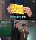 """`문제적남자` 이은결, 놀라운 일루션..""""추리력이 똥이다"""" 대폭"""