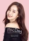 박민영, 10월 21일에 생애 첫 팬미팅 'My Day' 개최..기대 UP