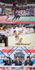 '아이돌 육상대회' 벌써 9년째, 무엇이 달라졌나?…새로운 스타 탄생 예고