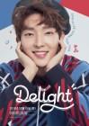 이준기, 아시아투어 '딜라이트' 서울 공연 티켓 오픈 되자마자 매진