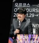 서현우, 제44회 서울독립영화제 폐막식서 MC로 진행+입담 과시