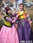 유나킴-전민주 `고운 한복 입고 포토타임`