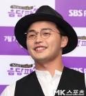 """경찰 측 """"마이크로닷 부모 고소한 일부 피해자 합의서 제출"""" (공식입장)"""