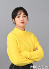"""""""파격 도전 원해""""…김보라, 'SKY 캐슬'로 배우 2막 시작"""