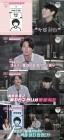 """'연애DNA 연구소 X' 윤시윤 """"여자친구 위해 이틀 굶어봤다"""""""