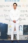 """'미쓰 코리아' 신현준, 남다른 요리실력…""""상상 초월 레시피"""""""