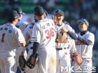 김재환-박건우 `기분 좋은 역전승 하이파이브`