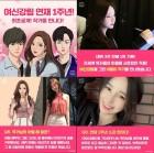 '여신강림' 야옹이 작가, 실물 공개…실제 여신미모