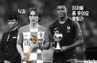 월드컵 골든볼의 '엇나간' 역사 5장면