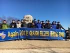 """""""세 번째 우승을 위해!"""" 울산, 23일 우승결의 출정식 개최!"""