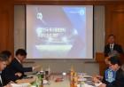 대한민국축구종합센터 부지 2차 심사, 총 8개 지자체 후보로 선정