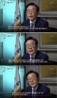 """이재명 지사 """"'그알' 제작진 등에게 전화한 건 지나쳤다"""""""
