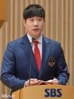 배성재, 부천국제애니메이션페스티벌 개막식 사회자 선정